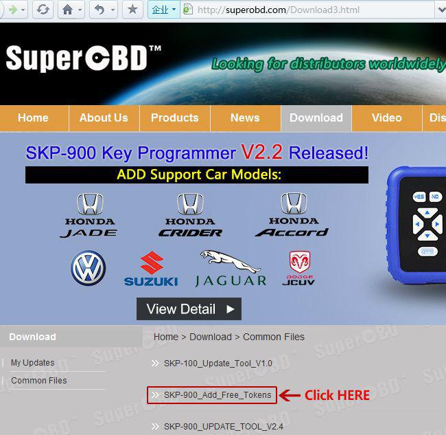 skp900-add-free-tokens