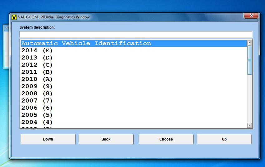 opcom-2012-software-display-2