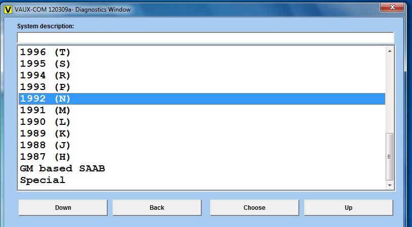 opcom-2012-software-display-4