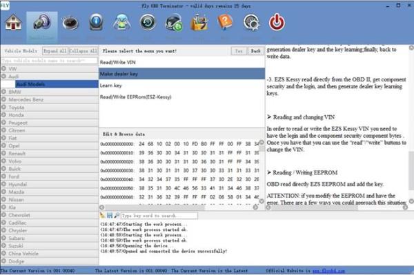 obd-terminator-software-display-5