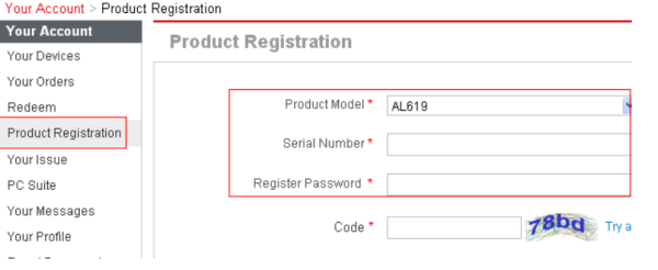 autel-registration-01