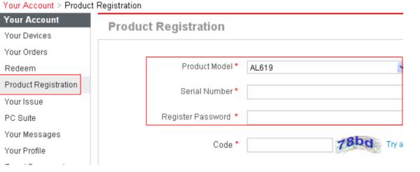 autel-registration-01