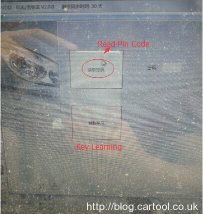 xhorse-vvdi2-read-pin-code-for-peugeot-308
